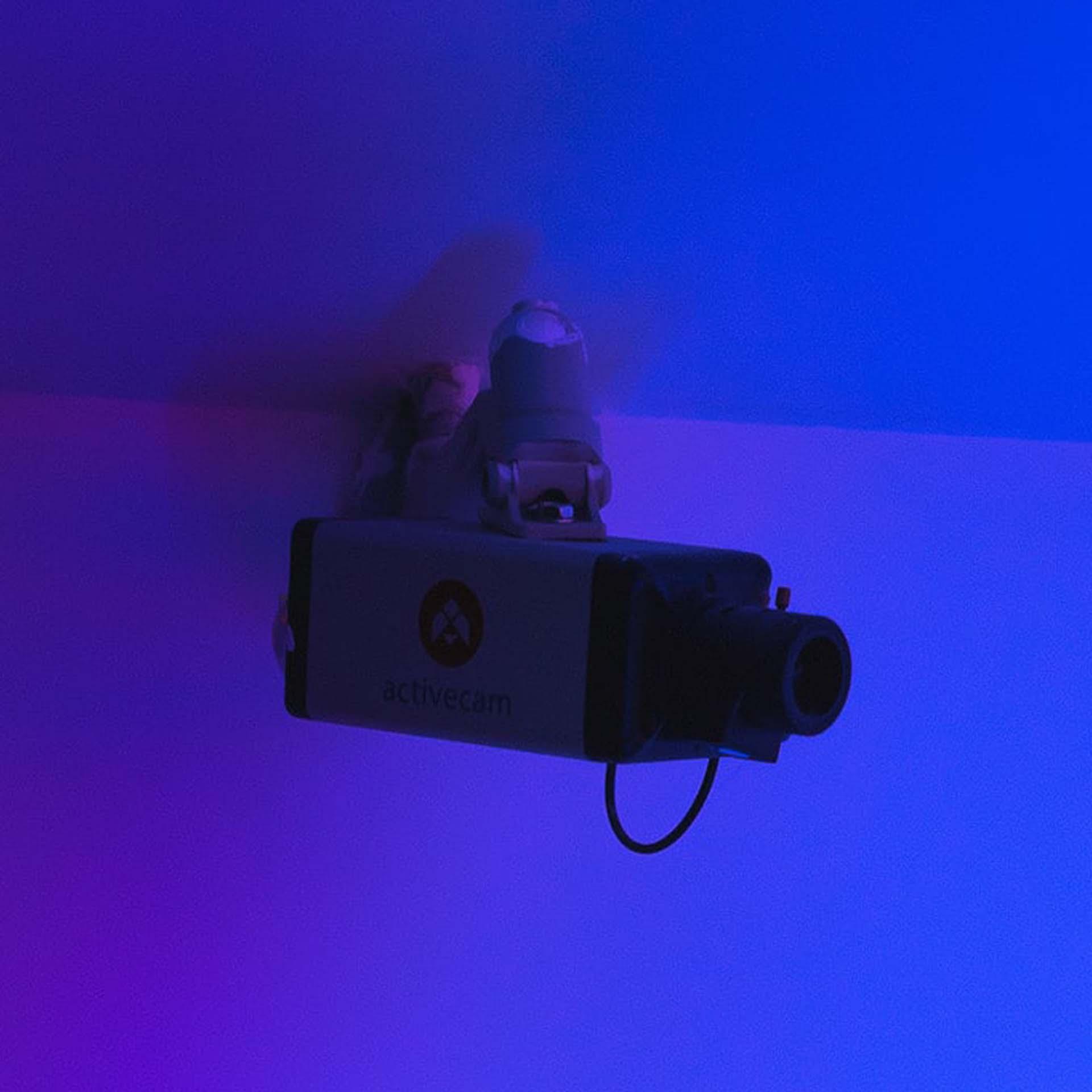 ip base surveillance system infosystem